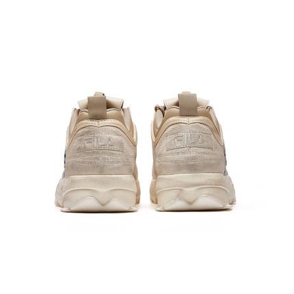 Giày lười / giày mọi đế cao FILA PHIM FUSION DISRUPTOR II Giày của phụ nữ Giày thể thao thông thường