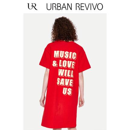 Đầm UR2019 hè trẻ trung mới dành cho nữ đơn giản in cổ tròn YV11R7BN2000