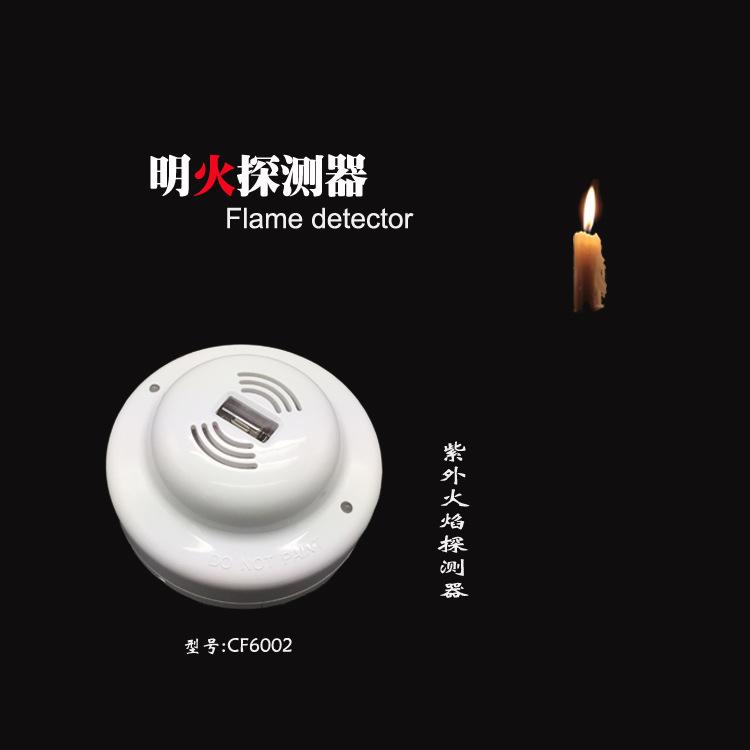 KAIWEI Thiết bị báo khói Đầu báo lửa CF6002