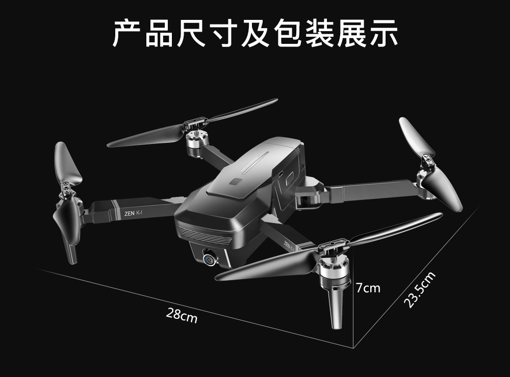 Máy bay điều khiển từ xa Máy bay YUNKE UAV Máy bay Điều khiển từ xa GPS Máy bay siêu tốc