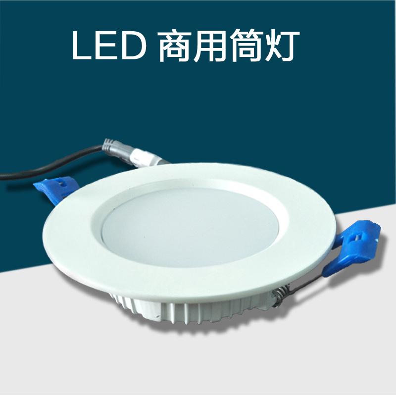 LEISHUO Bóng đen LED âm trần Đèn led âm trần phòng khách trần đèn trần 7w lỗ 7,5 lỗ 8 cm lối đi thùn