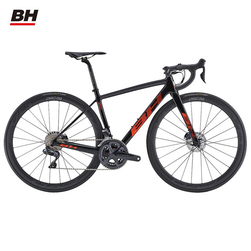 xe đạp BH /BIHI CON CỒN ĐỘ VỆ TINH phân phân phân phân phân phân phân phân phân DÂY đường Bicycle