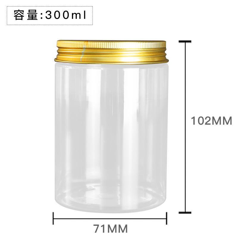 SITE Chai nhựa 68 răng 300ml PET hoa trà hộp bánh quy thực phẩm Bột thuốc trong suốt miệng chai nhựa