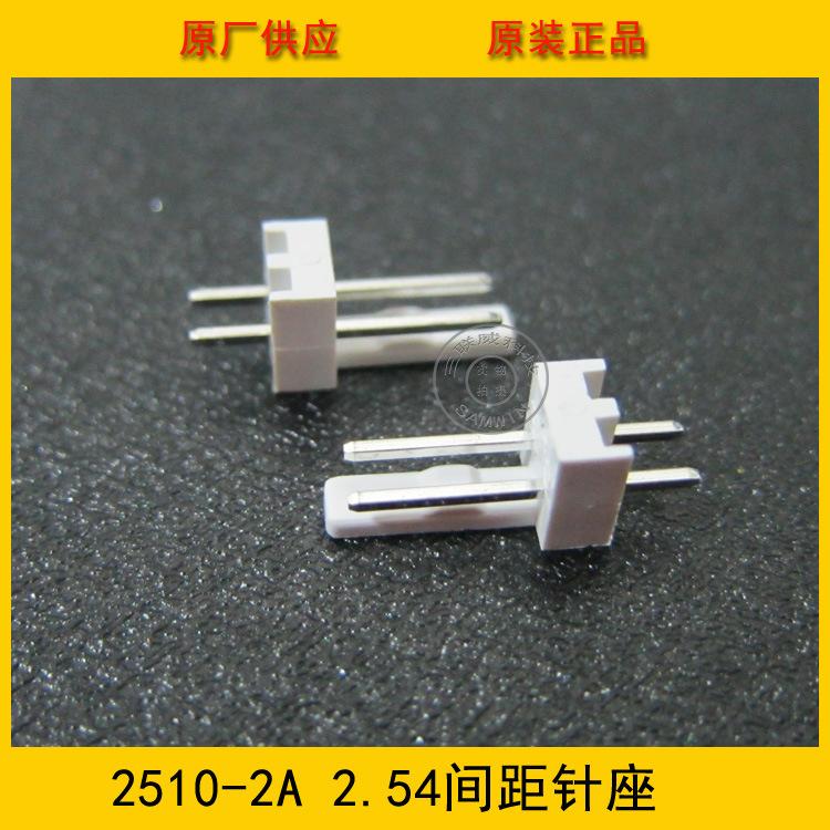 SAMWIN Giắc cắm Đầu nối Đầu nối Giá đỡ kim 2510-2A 2.5mm Cao 2PIN kim thẳng Bán hàng tại chỗ thân th