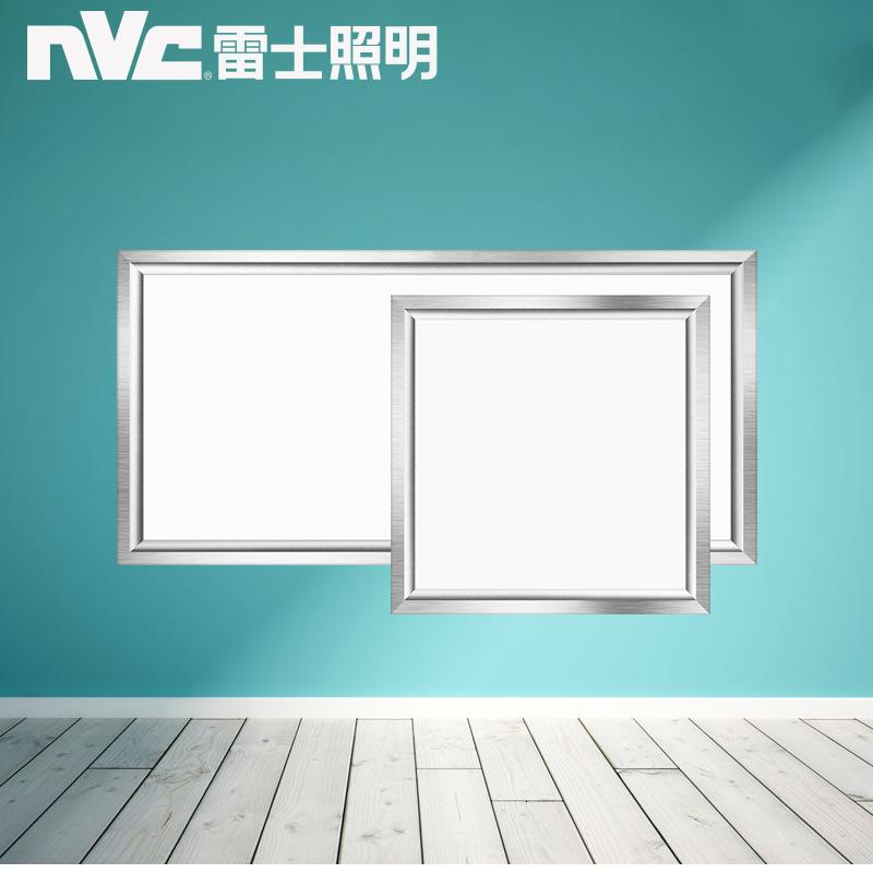 NVC Bóng đèn LED trần vuông tích hợp đèn trần nhà bếp và đèn phòng tắm nhúng led phòng khách bằng nh