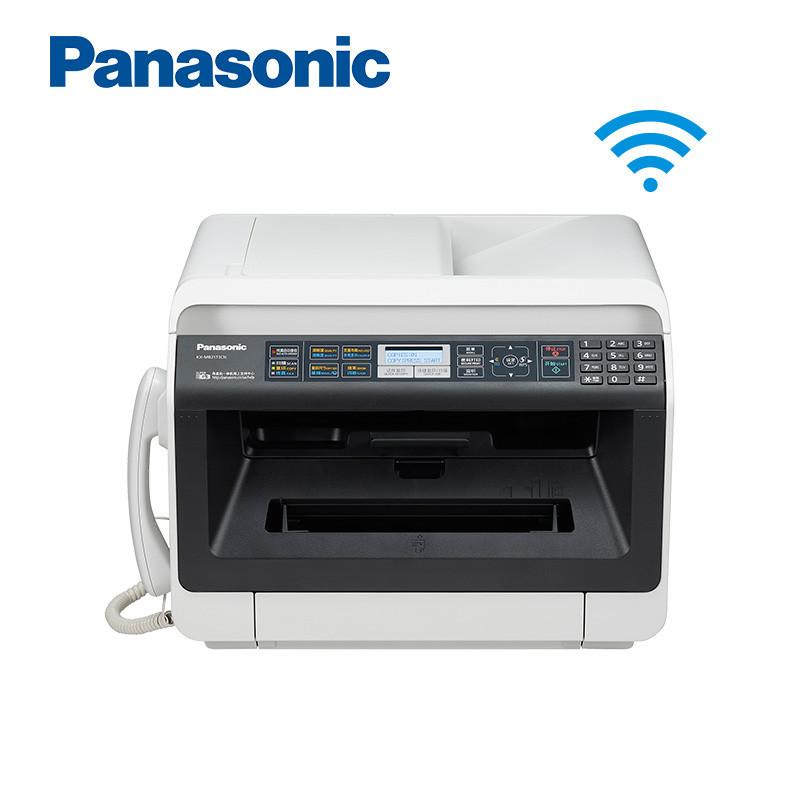 Máy Fax Máy quét laser đen trắng không dây Panasonic KX-MB2173CN