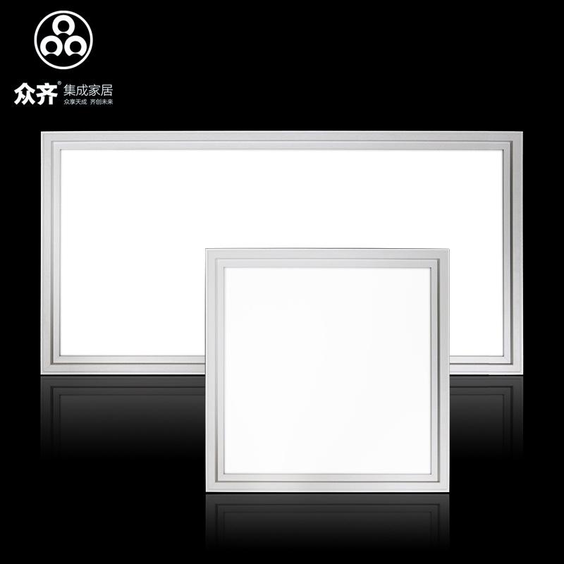 ZHONGQI Bóng đèn LED trần vuông Đèn led ốp trần nhôm tích hợp Đèn led ốp tường tiết kiệm năng lượng
