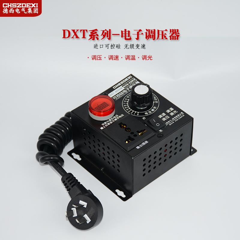 Bộ điều khiển tốc độ động cơ AC một pha 220 V Công tắc tốc độ quạt 4