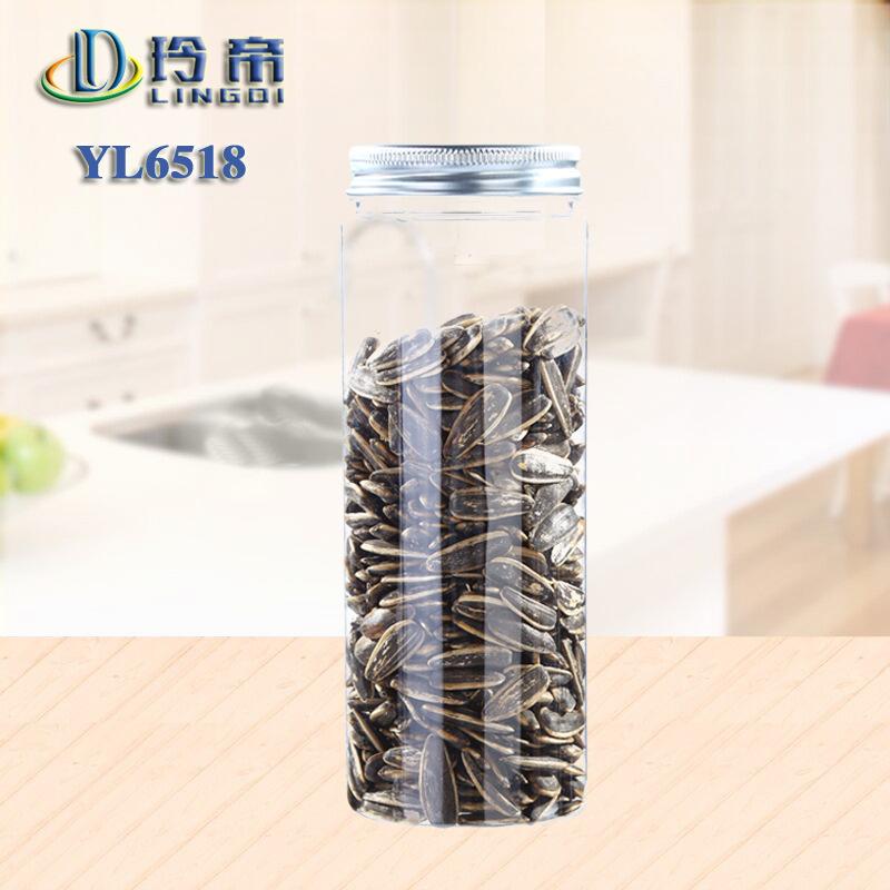 LENGDI Hũ nhựa Nhà máy cung cấp trực tiếp Vỏ nhôm 6518 chai nhựa Đóng hộp trong suốt Bao bì thực phẩ
