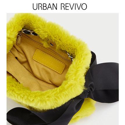 Túi xách nữ thời trang  UR ĐÔ THỊ REVIVO mùa thu đông mới sản phẩm dành cho nữ thanh niên phụ kiện c
