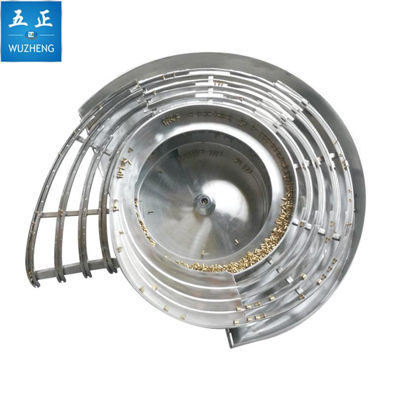 WUZHENG Máy sàng Đông Quan sản xuất tấm rung USB Changan tấm rung đặt hàng Tấm rung cung cấp Tấm run