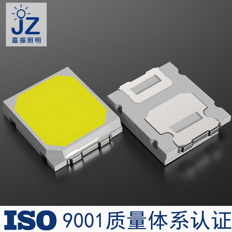 HUAHUIHUANG LED dán 2835LED đèn hạt SMD loại đèn led hạt Diode ấm trắng ánh sáng trắng làm nổi bật đ