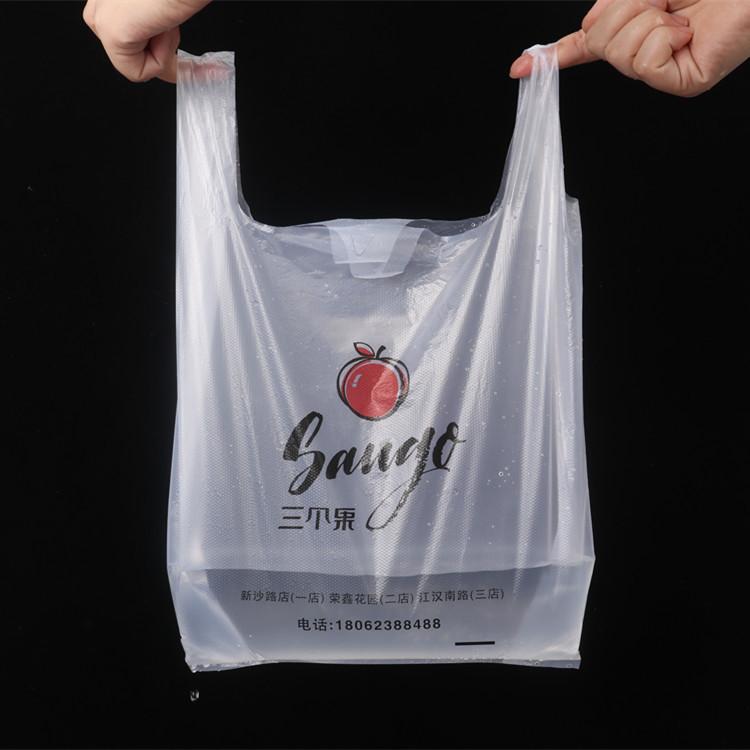 Túi xốp 2 quai Túi nhựa tùy chỉnh túi vest in logo takeaway bao bì túi tùy chỉnh túi trái cây túi si