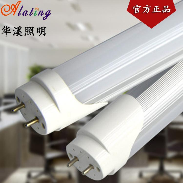 Alating Ống đèn LED Đèn tuýp LED mới T81.2 m 18W Tích hợp ống đơn Đèn tuýp LED kỹ thuật chiếu sáng B