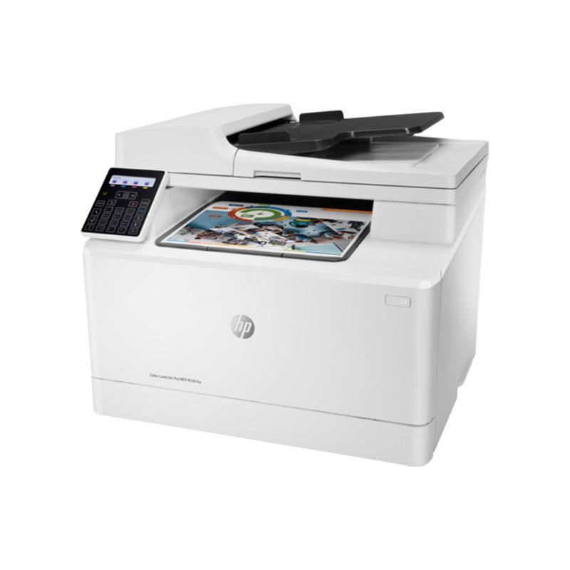HP Máy fax in và sao chép đa chức năng M181FW đen trắng / màu