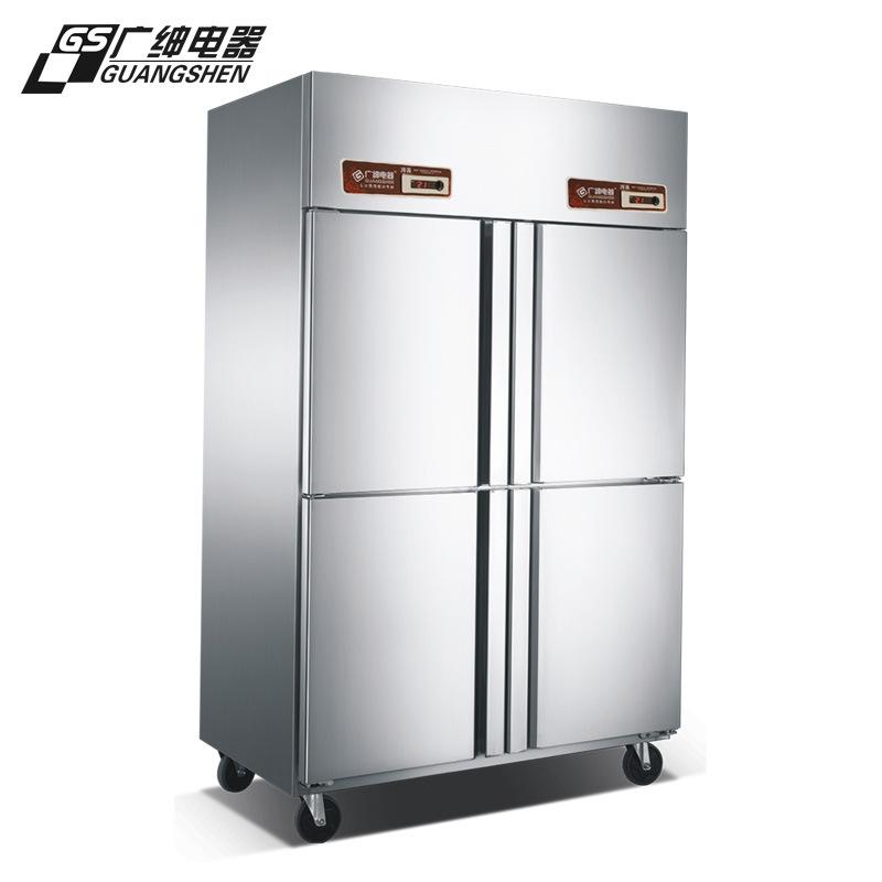 GUANGSHEN Tủ lạnh GK1.0L4TD Tủ lạnh nhà bếp bốn cửa thương mại