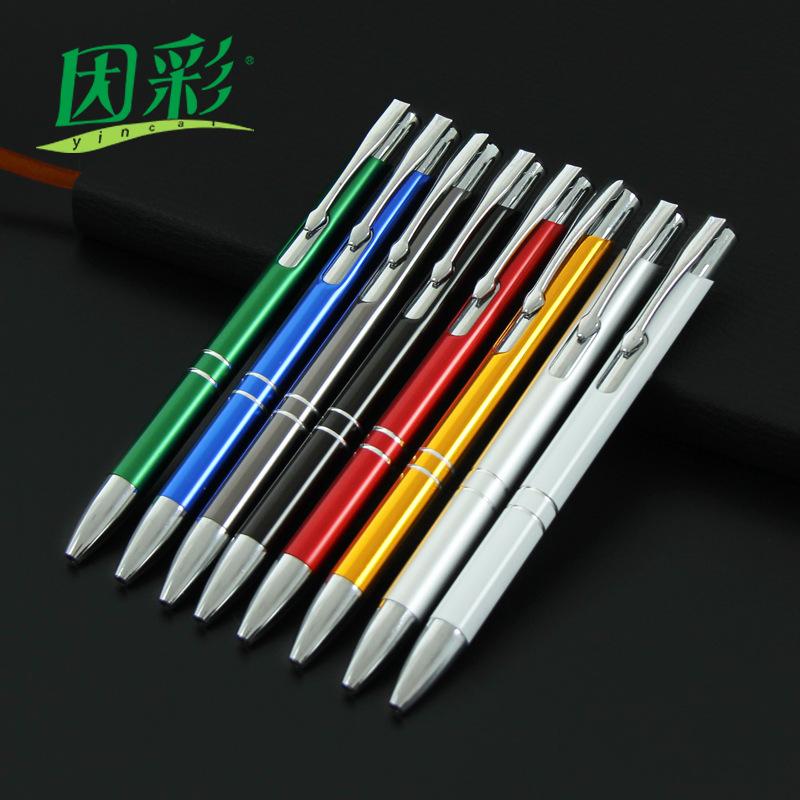 YINCAI Bút bi Bút nhôm kim loại bút xiên dòng thứ hai bút quảng cáo tất cả bút nhôm kim loại bút bi