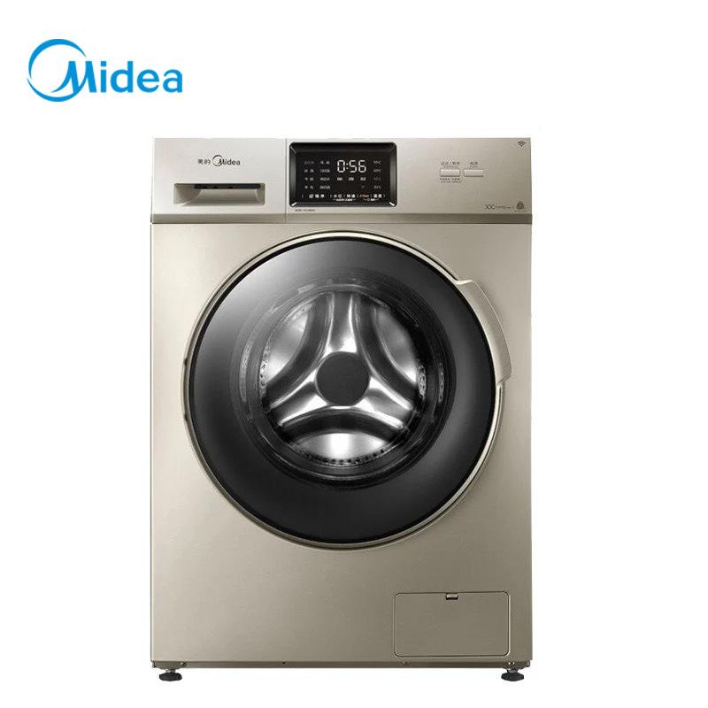 Máy giặt Thương hiệu Midea / Model xqb60-688, xqb70-708, xqb75-758