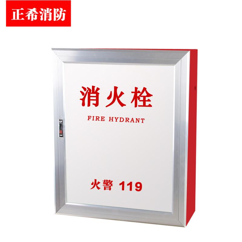 QIAN Hộp đựng vòi chữa cháy Bình chữa cháy bằng nhôm hộp 800x650x240mm Hộp cứu hỏa 1000 * 700 * 240