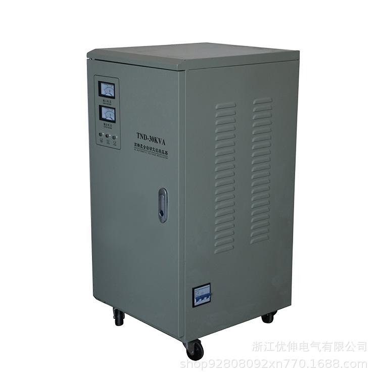 YOUSHEN -  Bộ điều chỉnh điện áp xoay chiều một pha 220v30kw