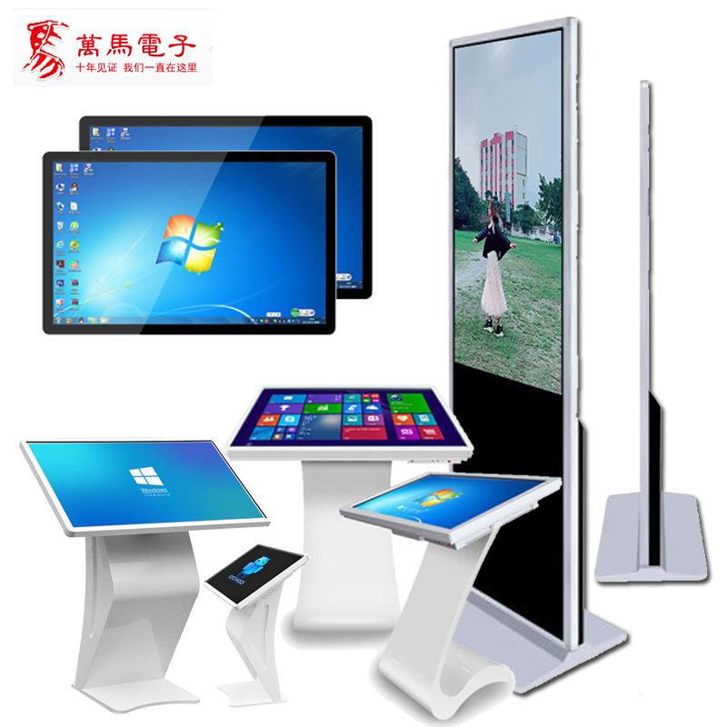 Wanma - màn hình Máy tính , cảm ứng hiển thị màn hình màu .