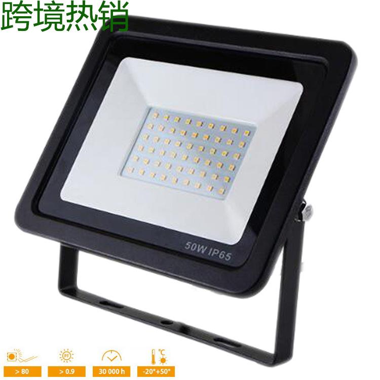 XUTAI Đèn LED pha chiếu sáng ngoài trời siêu mỏng  10W20W30W