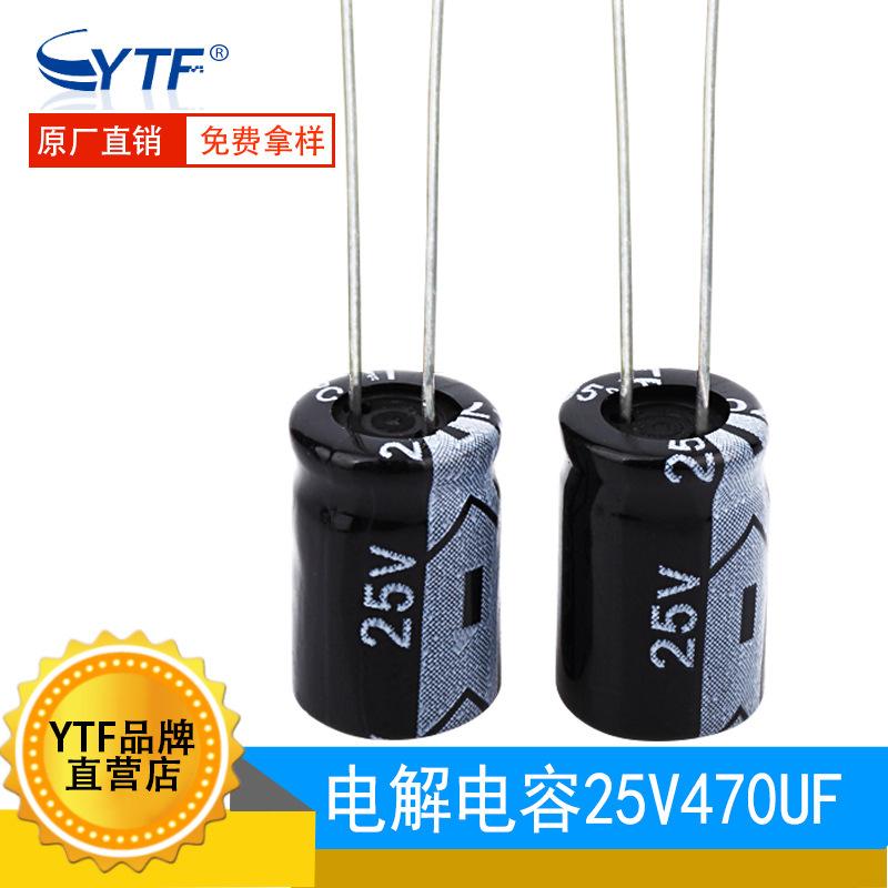 YTF Tụ hoá Tụ điện phân trong nước YTF 470UF / 25V 8 * 12 mm 25V470UF tụ điện cho màn hình tinh thể