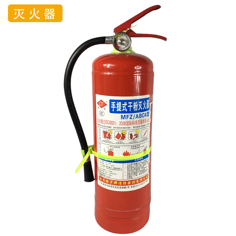 Bình chữa cháy bột khô 0,5kg1kg 2kg 3kg 4kg 5kg 5kg ô tô xách tay