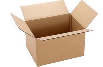 Thùng giấy Hộp bao bì carton thứ 4 chỉ dành cho bao bì váy tutu, váy thông thường không được đóng gó