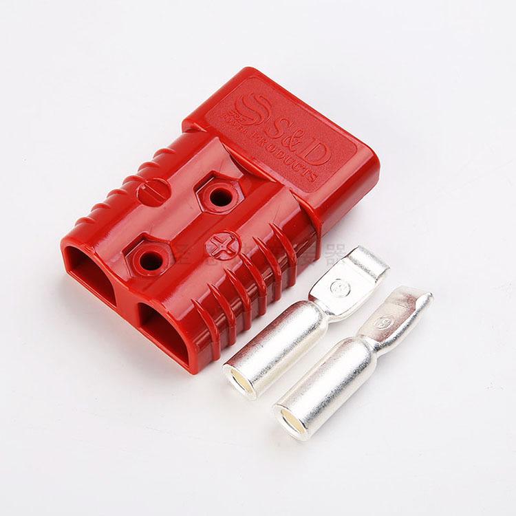 S&D Giắc cắm Cung cấp hệ thống pin cắm đặc biệt phích cắm Anderson kết nối xe nâng sạc nhựa vỏ