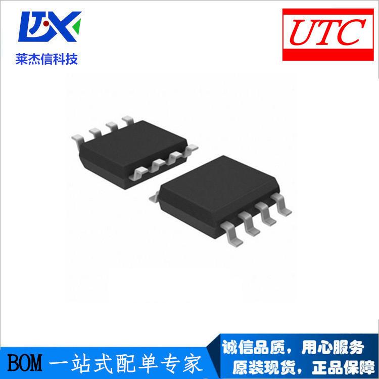 UT-C IC tích hợp BA6208L (6L5101-FA1-TB) Youshun UTC điểm tích hợp chip điện toán kép IC