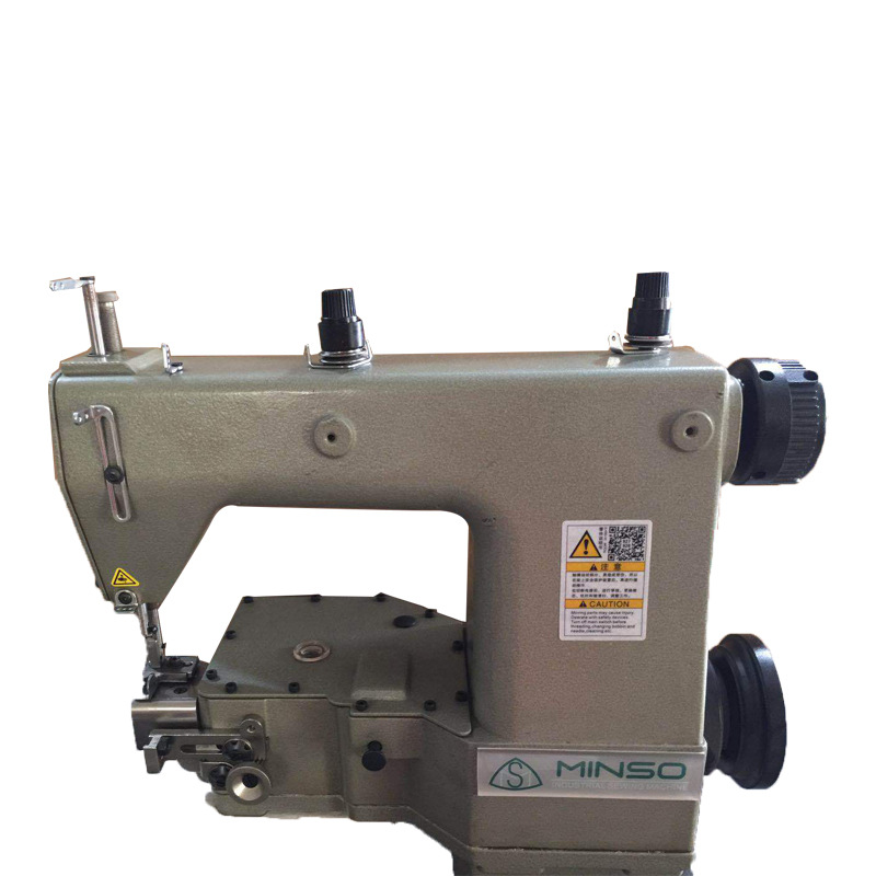 MINSO Máy may mũ rơm dệt mũ máy may công nghiệp