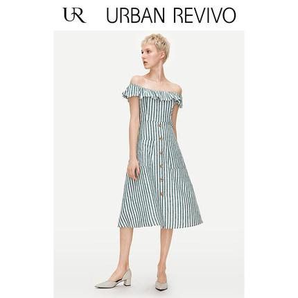 Đầm UR2019 hè trẻ trung nữ thanh lịch sọc cổ áo xòe YL20S7BE2001