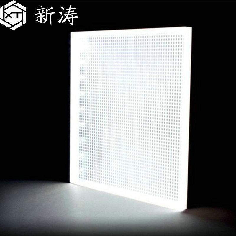XINTAO Tấm dẫn sáng Tấm laser hướng dẫn ánh sáng acrylic tấm lụa màn hình acrylic hướng dẫn ánh sáng