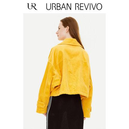 Áo khoác lửng UR2019 mùa thu mới của giới trẻ thời trang áo khoác ngắn màu rắn YL31S1BS2000