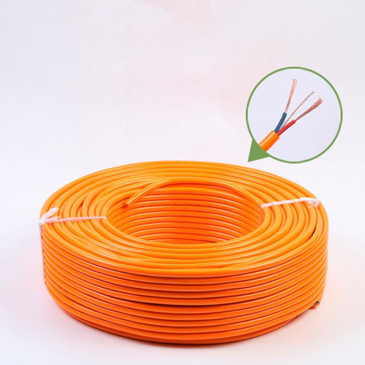 dây điện RVV2x2.5 dây đồng mạ nhôm dây cáp màu vàng hai lõi dây điện