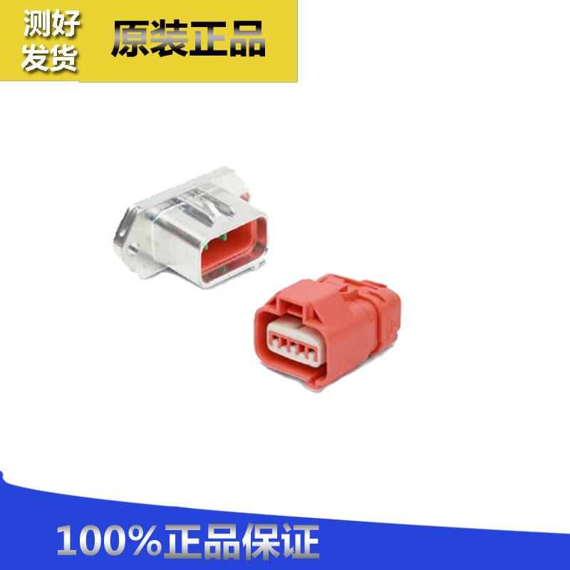 LS Cầu đấu dây Domino Đầu nối ô tô Cáp ô tô khai thác LS WF020A-2P-HA (RB) Thiết bị đầu cuối nam và