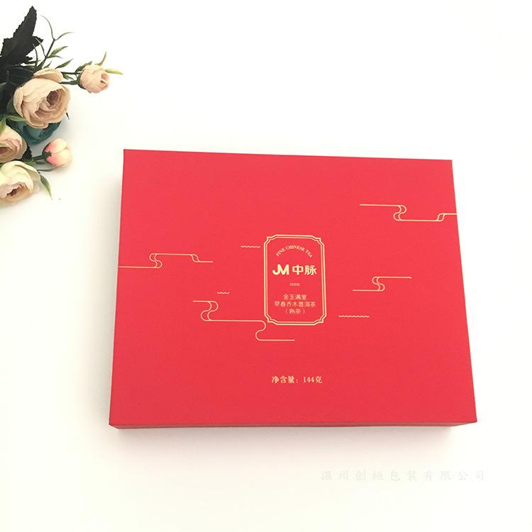 CHUANGHUAN Hộp giấy Các nhà sản xuất tùy chỉnh trời và trái đất bao gồm hộp quà tặng mỹ phẩm cao cấp