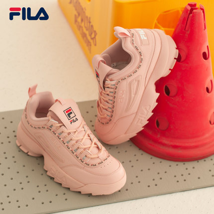 Giày lười / giày mọi đế cao FILA Fila Official DISRUPTOR II Giày nữ Daddy 2019 Giày thời trang mới m