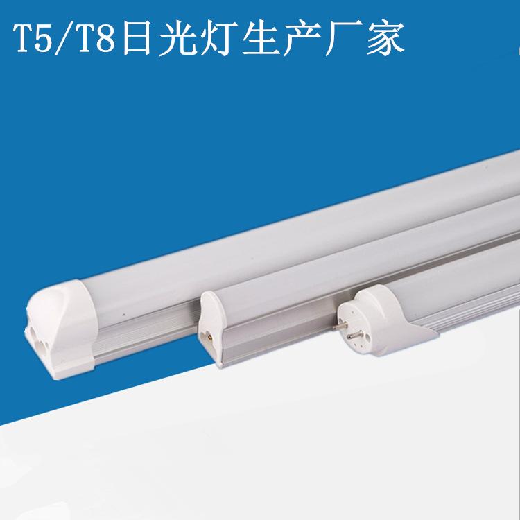 CHENXIYA Ống đèn LED Bán buôn đèn led huỳnh quang t5 đèn led tiết kiệm năng lượng ống huỳnh quang T5