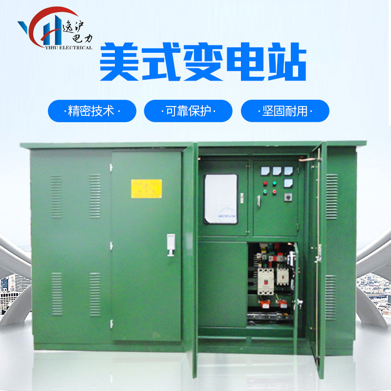 Trạm biến áp điện kiểu Âu - 10KV 35KV lắp đặt sẵn .