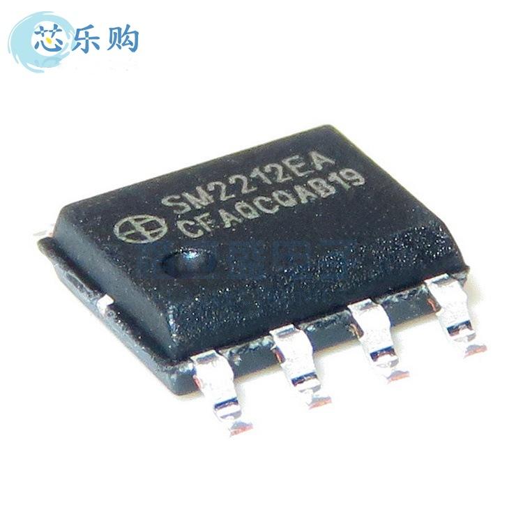 XINLEGOU Chíp IC Chip điều khiển LED SM2212E SM2212EA SOP-8 IC chính hãng