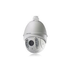 camera Hikvision 30 lần bóng hồng ngoại thông minh tốc độ trung bình (HIK) DS-2DM1-716