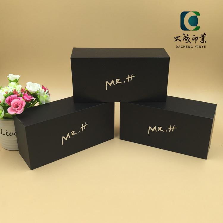 DACHENG hộp giấy âm dương Hộp quà tặng tùy chỉnh hộp quà tặng Sản phẩm kỹ thuật số hộp điện tử Hộp b