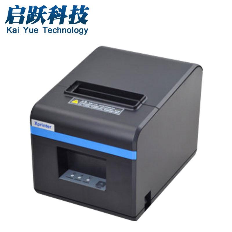 Máy in nhiệt Core N160II - in hóa đơn nhỏ 80mm