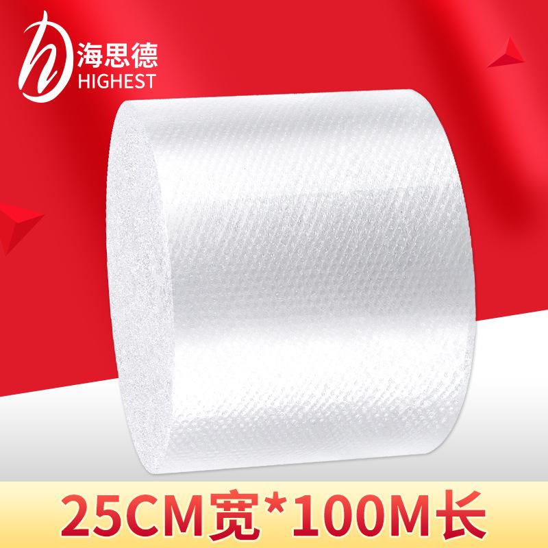 HAISIDE Màng xốp hơi Nhà máy sản xuất màng chống sốc trực tiếp rộng 25cm và dài 100 mét chất liệu mớ