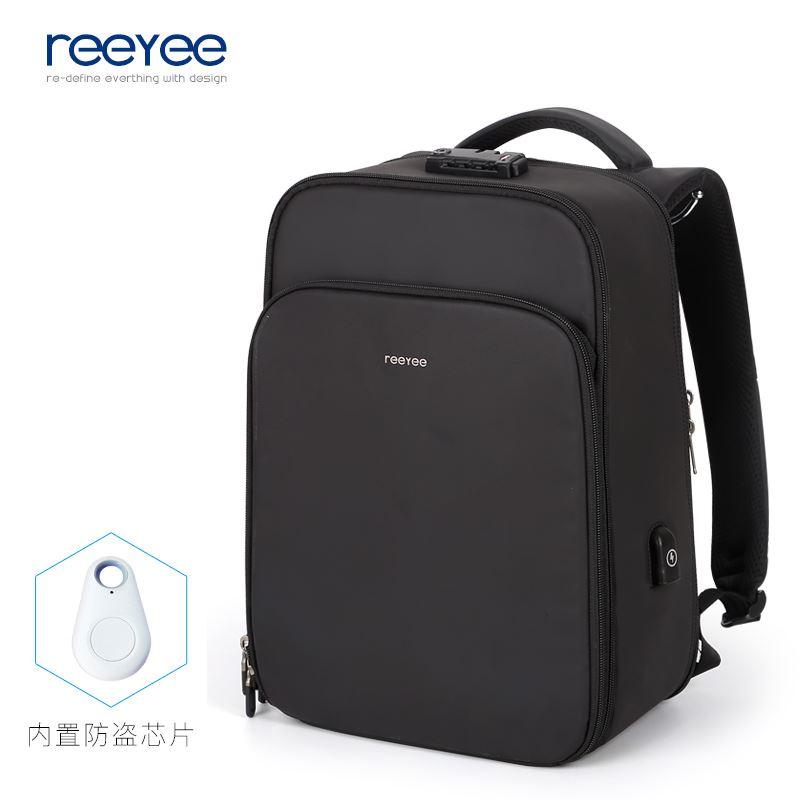 Túi đựng máy vi tính Chống trộm Hồ trống nam 15.6 cm Rất hữu dụng Máy tính Túi Tìm kiếm Thiết bị quả