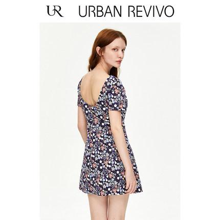 Đầm UR2019 hè mới dành cho nữ giới nhẹ nhàng nấu chín màu kết hợp váy cổ chữ V YL22S7AN2005