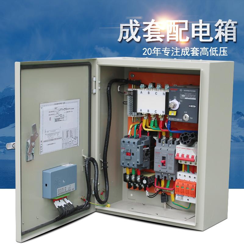 HONGCHUANG Hộp phân phối điện Foundation Bộ hoàn chỉnh 400 * 500 * 200