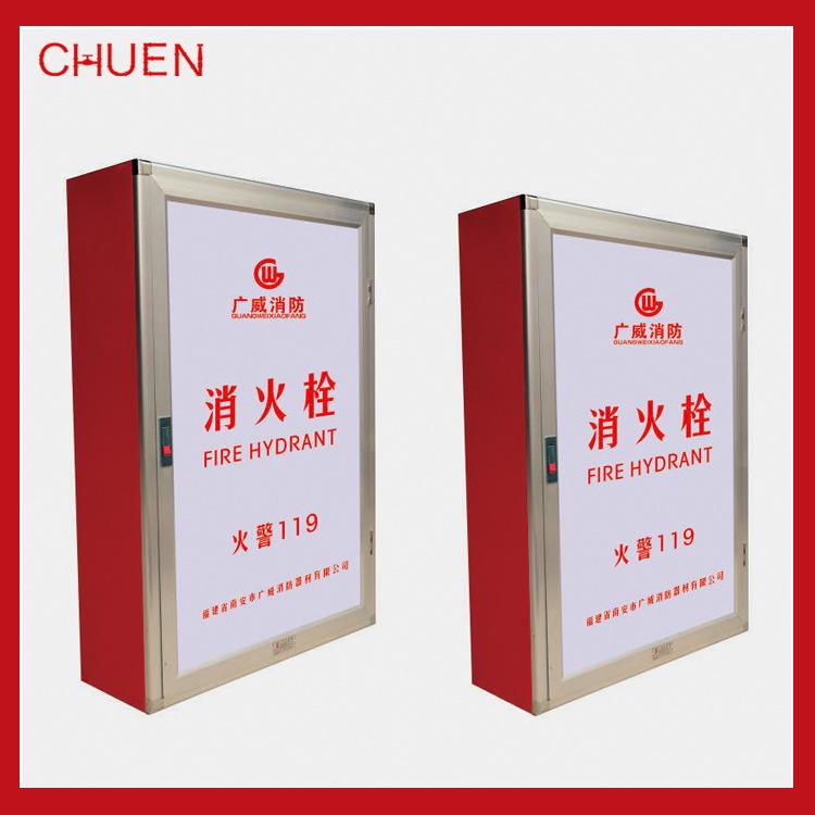 YUEXING Hộp đựng vòi chữa cháy Hộp cứu hỏa Yuexing an toàn 950 * 650 sàn hầm Micro 304 hộp thép khôn
